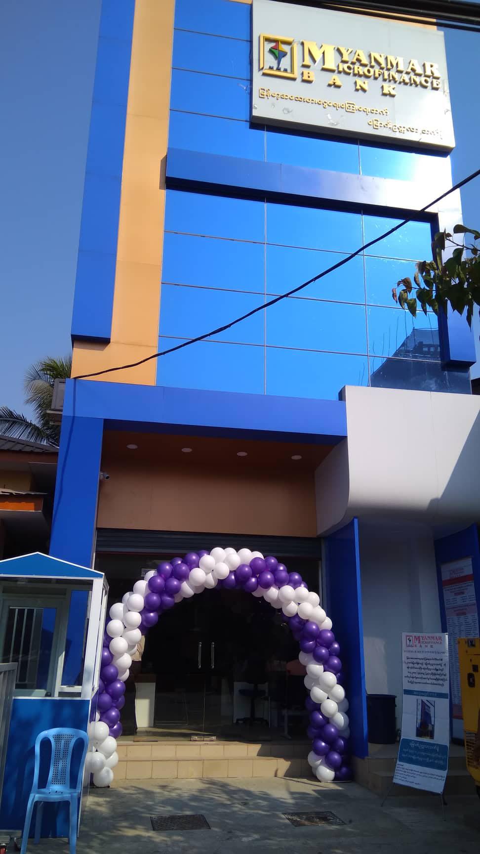 Myanmar Microfinance Bank Ltd. North Okkala Branch